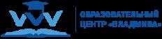 Образовательный центр «ВладМиВа»